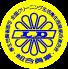 長崎県クリーニング生活衛生同業組合
